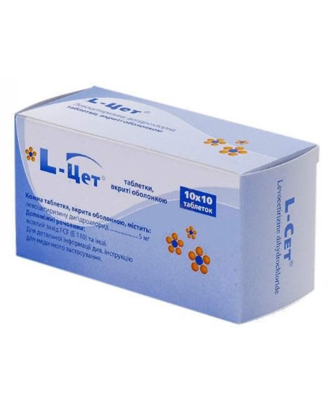 540 L-ЦЕТ® - Levocetirizine