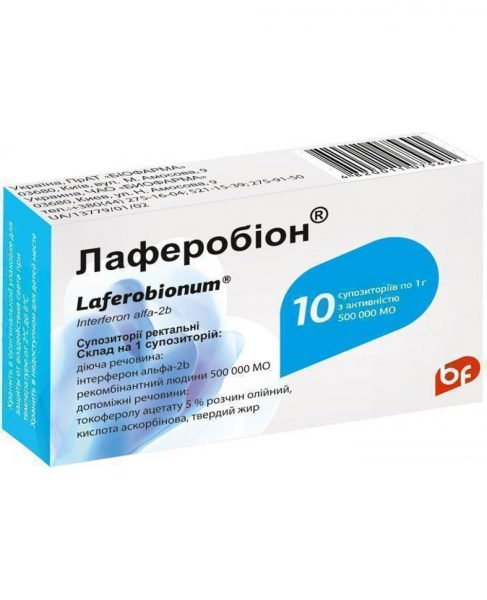 12295 ЛАФЕРОБІОН® - Interferon alfa-2b