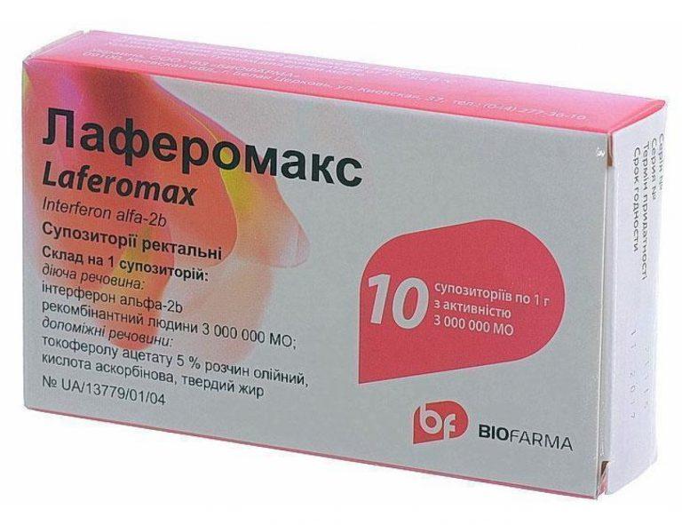 12307 ЛАФЕРОМАКС - Interferon alfa-2b