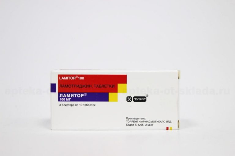 12159 ЛАМІТОР - Lamotrigine