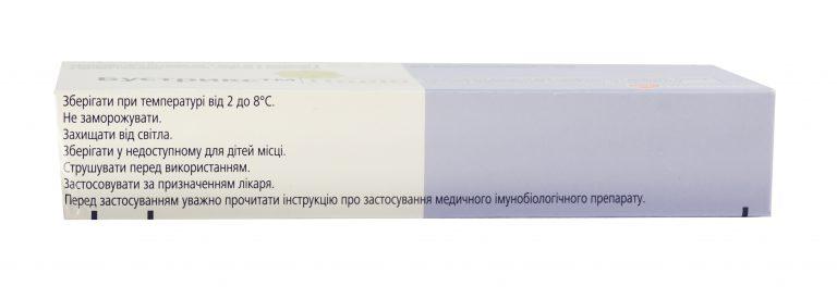 12025 ЛАЗИКС® НЕО - Furosemide