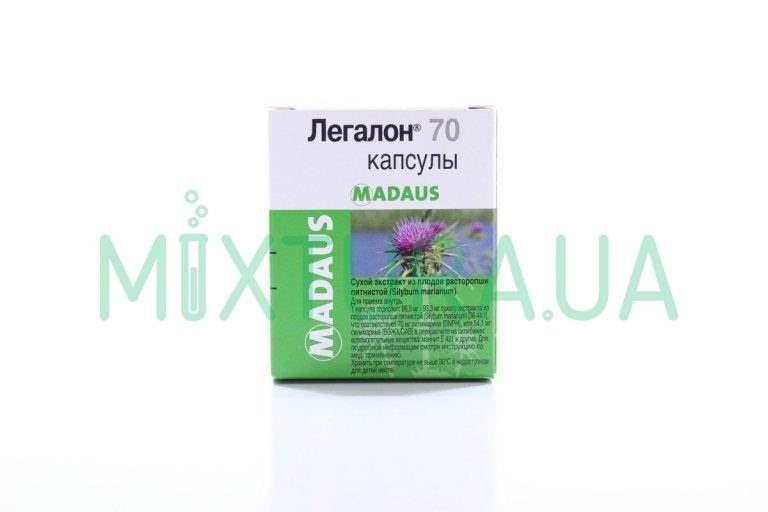 12627 ЛЕГАЛОН® 70 - Silymarin