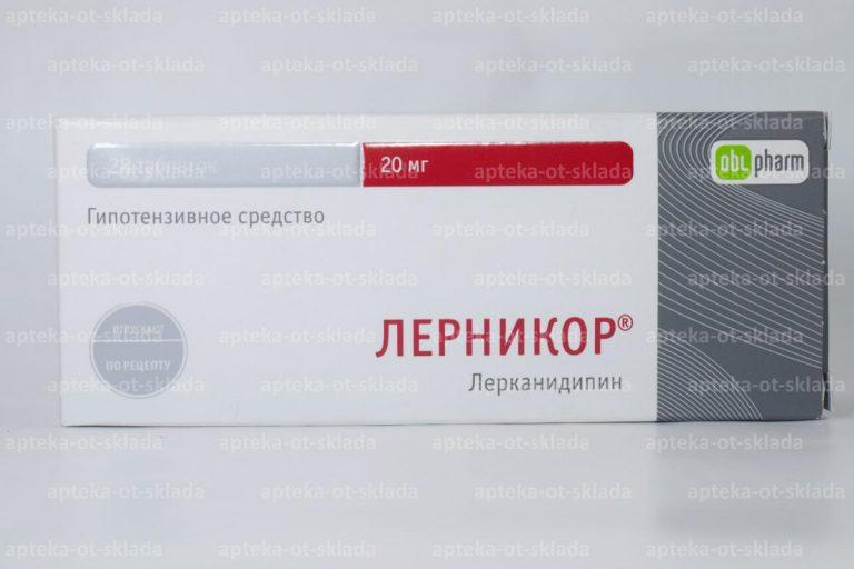 12687 ЛЕРКАМЕН® 20 - Lercanidipine