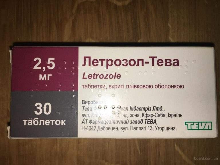 12714 ЛЕТРОЗОЛ-ТЕВА - Letrozole