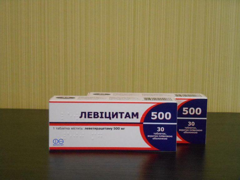 12424 ЛЕВІЦИТАМ 500 - Levetiracetam