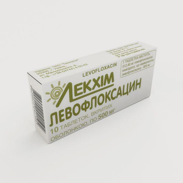 12598 ЛЕВОФЛОКСАЦИНУ ГЕМІГІДРАТ - Levofloxacin