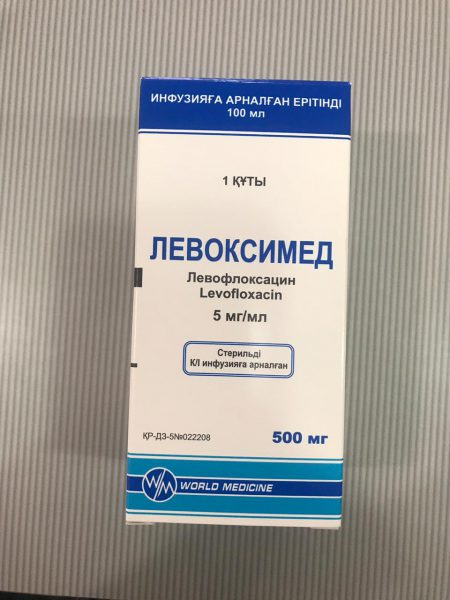 12463 ЛЕВОКСИМЕД - Levofloxacin
