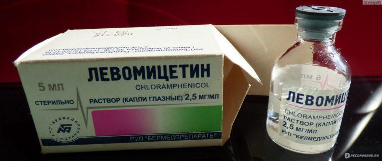 12500 ЛЕВОМИЦЕТИН - Chloramphenicol