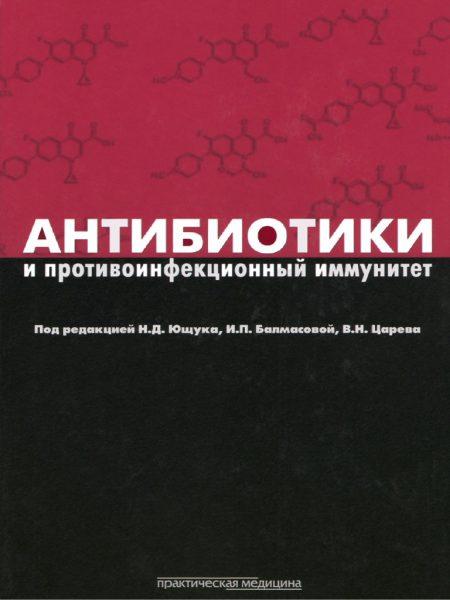 12522 ЛЕВОМІЦЕТИН-ОЗ - Chloramphenicol