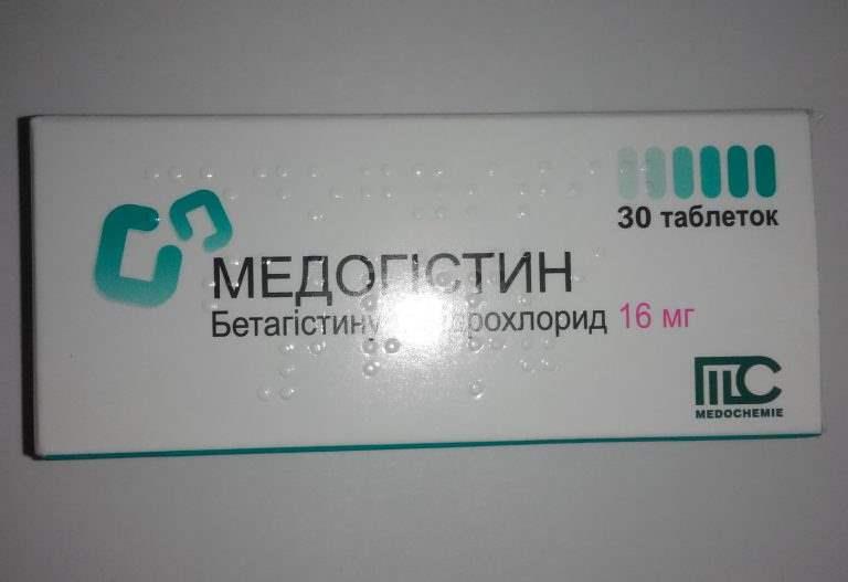 13129 ЛОДИКСЕМ - Mexidol*