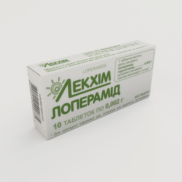 13207 ЛОПЕРАМІД - Loperamide