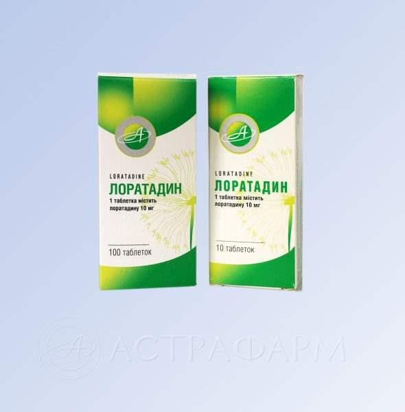 13288 ЛОРАТАДИН - Loratadine