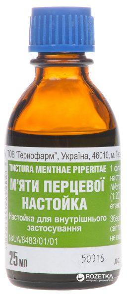 13461 М'ЯТИ ПЕРЦЕВОЇ НАСТОЙКА - Mentha piperita**