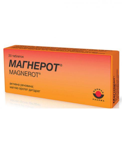 13504 МАГНЕРОТ® - Magnesium orotate
