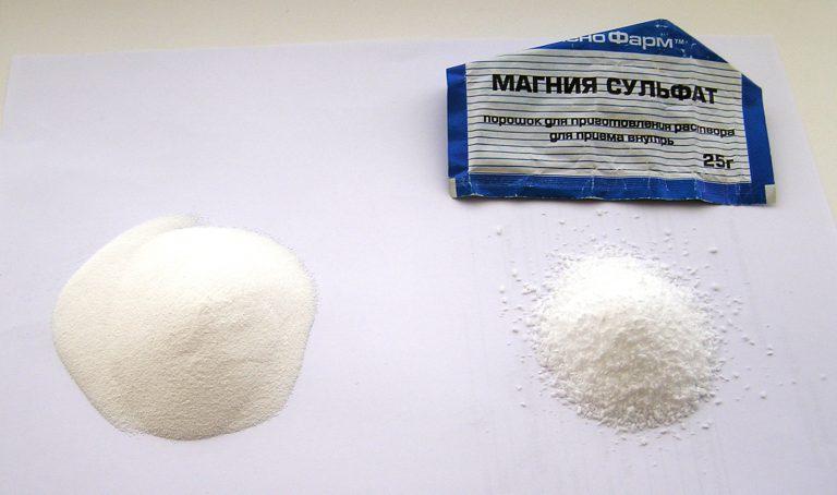 13527 МАГНІЮ КАРБОНАТ ВАЖКИЙ - Magnesium carbonate