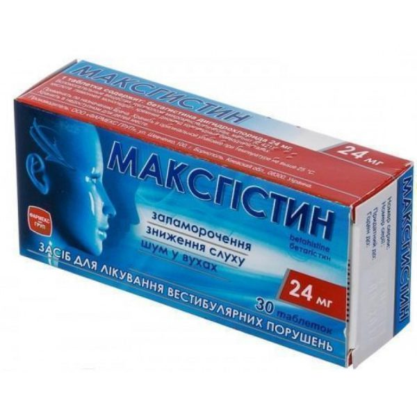 13632 МАКСГІСТИН - Betahistine