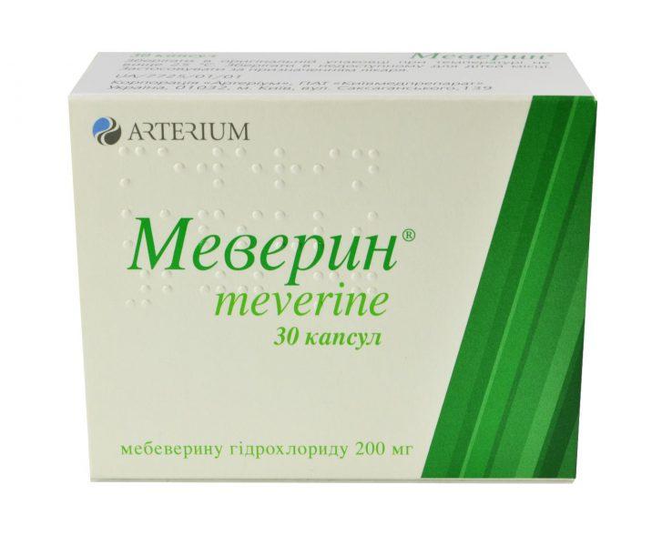 13712 МЕБЕВЕРИНУ ГІДРОХЛОРИД - Mebeverine