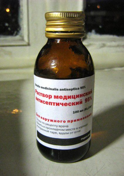 13754 МЕДАСЕПТ 96 - Ethanol