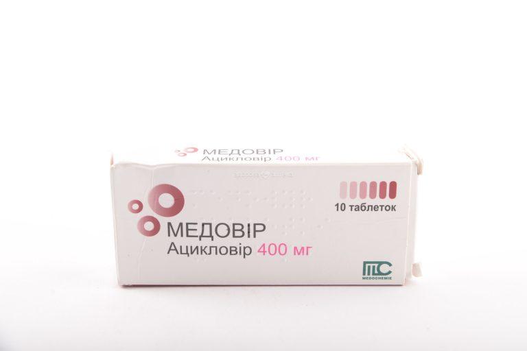 13780 МЕДОВІР - Aciclovir