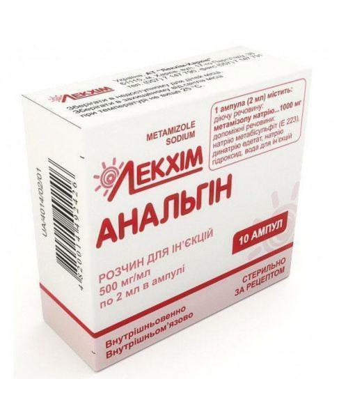 14180 МЕТАМІЗОЛ НАТРІЮ - Metamizole sodium