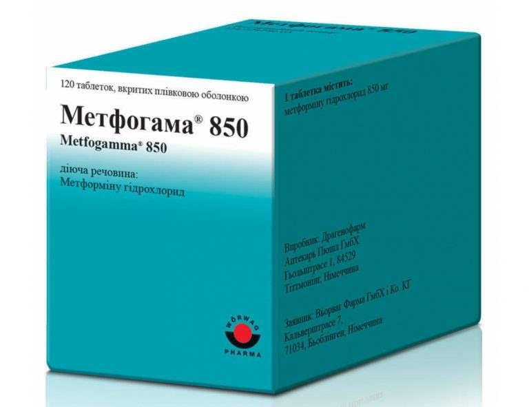 14374 МЕТФОГАМА ® 1000 - Metformin
