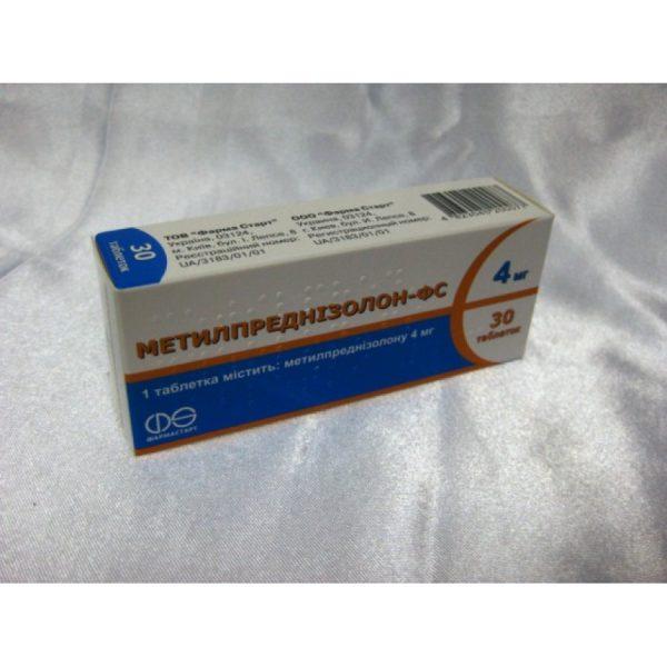 14207 МЕТИЛПРЕДНІЗОЛОН-ФС - Methylprednisolone