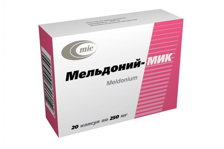14263 МЕТОНАТ - Meldonium
