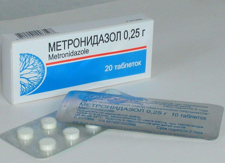 14345 МЕТРОНІДАЗОЛ - Metronidazole