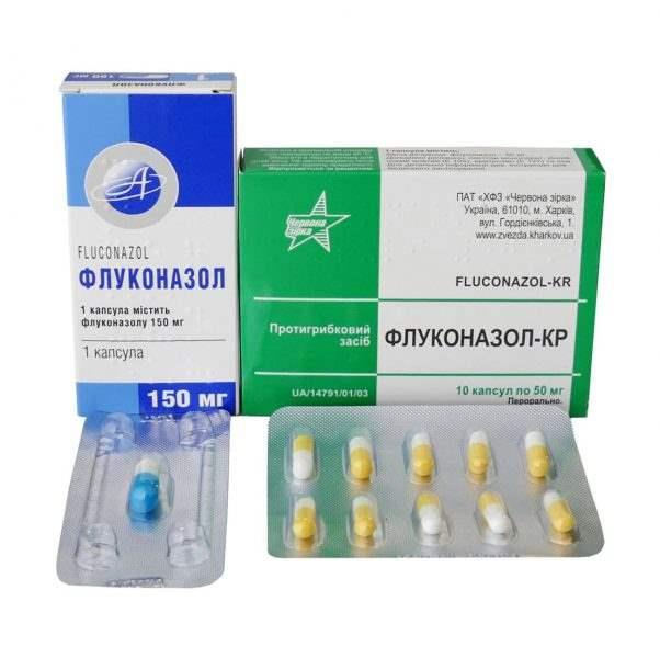 14523 МІКОСИСТ - Fluconazole