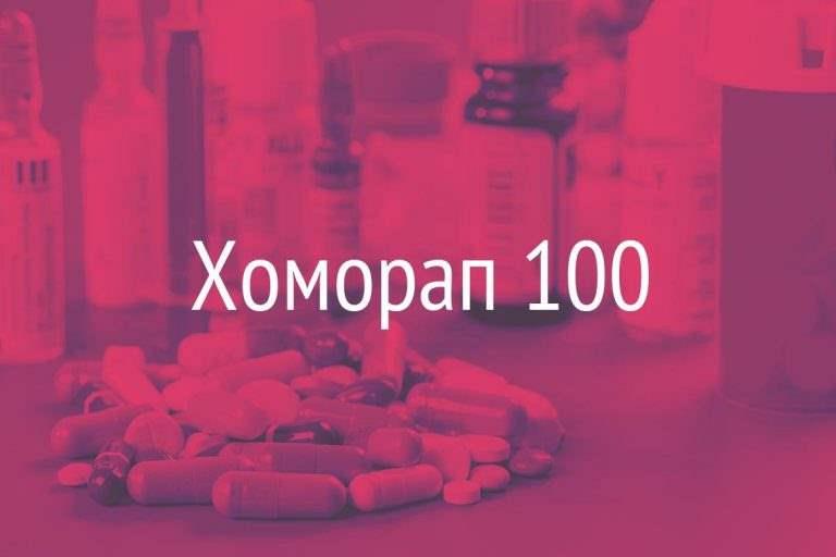 14536 МІКСТАРД® 30 НМ ПЕНФІЛ® - Insulin (human)