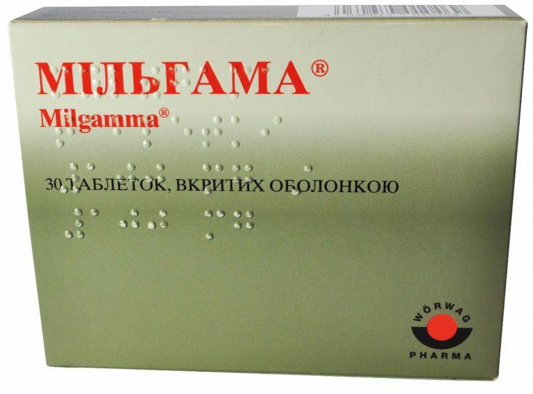 14588 МІЛЬГАМА® - Vitamin B1 in combination with vitamin B6 and/or vitamin B12