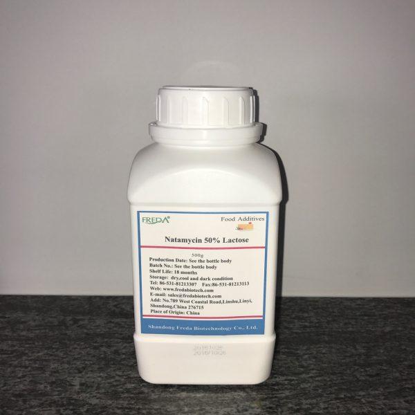 15236 НАТАМІЦИН - Natamycin