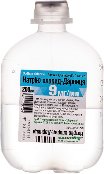 15347 НАТРІЮ ХЛОРИД-ДАРНИЦЯ - Sodium chloride