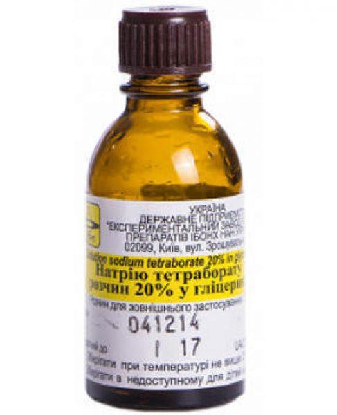 15311 НАТРІЮ ТЕТРАБОРАТУ РОЗЧИН 20 % У ГЛІЦЕРИНІ - Sodium tetraborate*