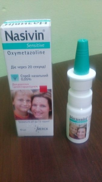 15124 НАЗО-СПРЕЙ - Oxymetazoline