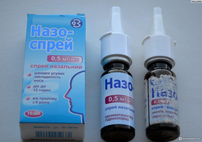 15128 НАЗО-СПРЕЙ БЕБІ - Oxymetazoline