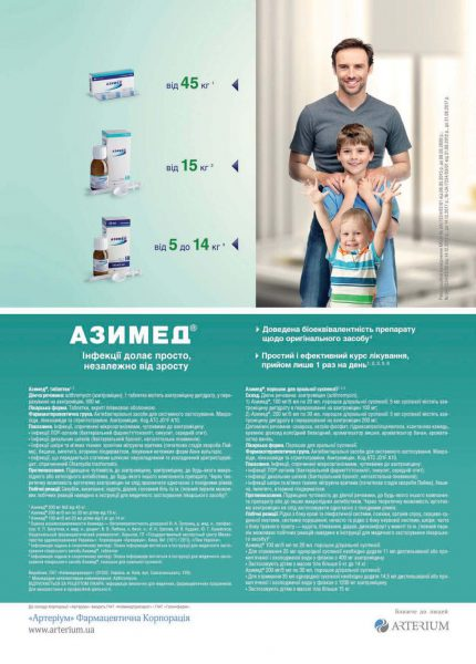 15468 НЕІНФЕКЦІЙНІ АЛЕРГЕНИ ХАРЧОВОЇ ГРУПИ - Allergen extracts: food*