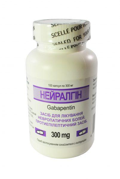 15474 НЕЙРАЛГІН - Gabapentin