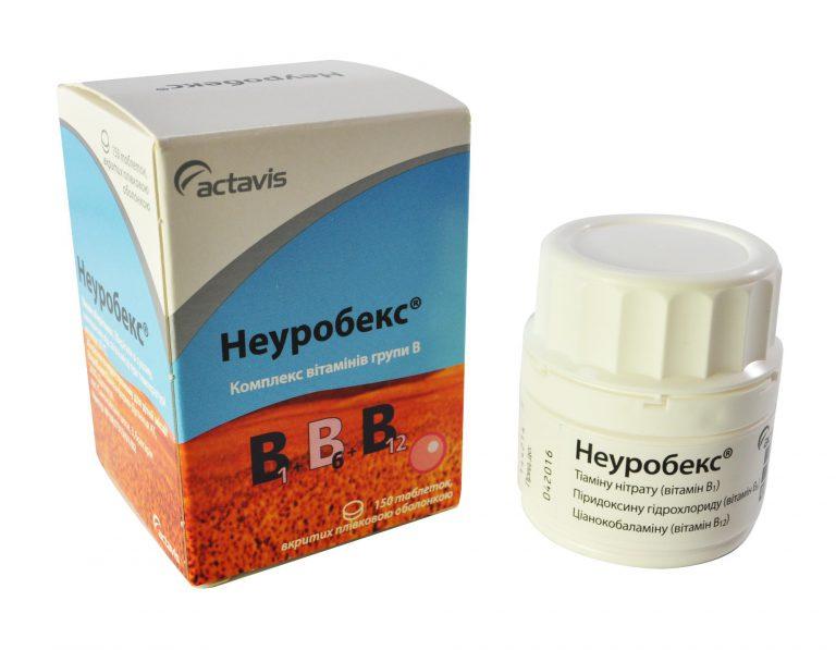 15511 НЕЙРОМАКС - Vitamin B1 in combination with vitamin B6 and/or vitamin B12