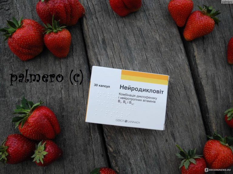 15521 НЕЙРОМУЛЬТИВІТ - Vitamin B1 in combination with vitamin B6 and/or vitamin B12