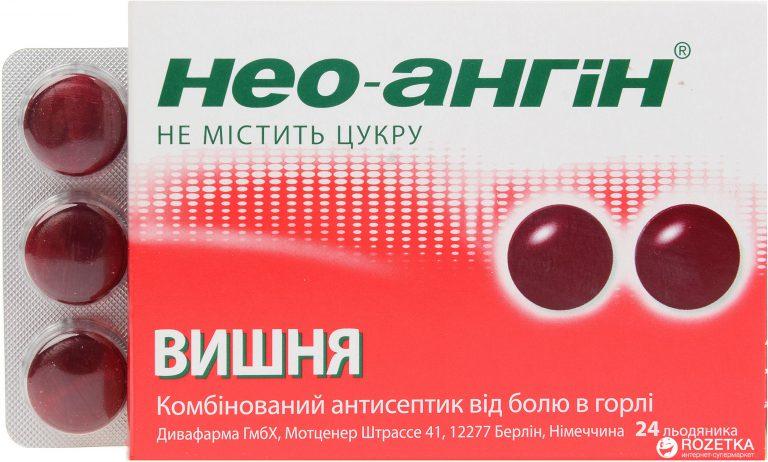 15558 НЕО-АНГІН® БЕЗ ЦУКРУ - Comb drug