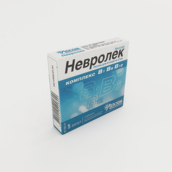 15459 НЕВРОЛЕК - Vitamin B1 in combination with vitamin B6 and/or vitamin B12