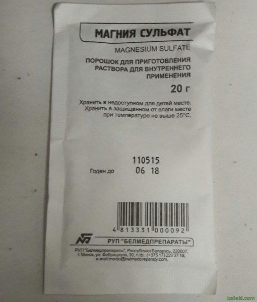 15885 НІФЕКАРД® XL - Nifedipine