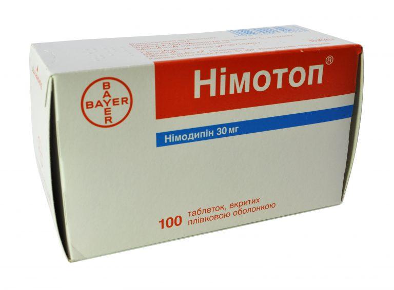 15788 НІМОТОП® - Nimodipine