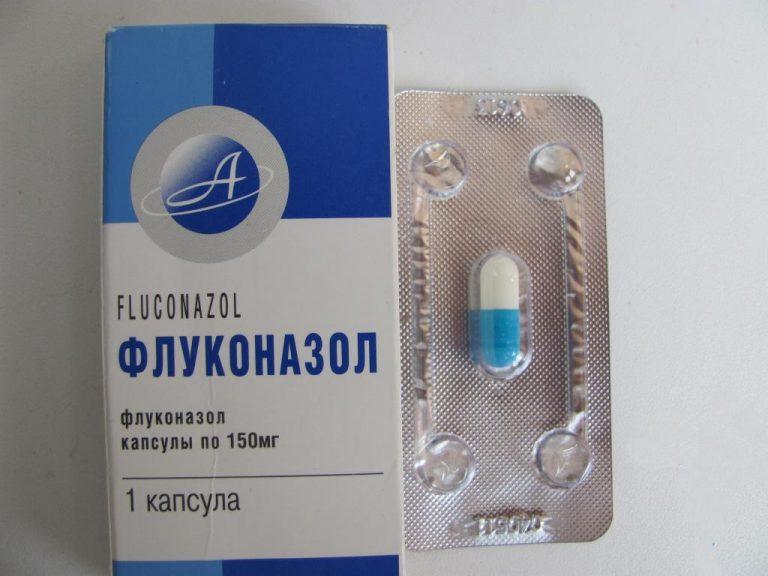 15865 НІТРОФУНГІН НЕО - Undecylenic acid