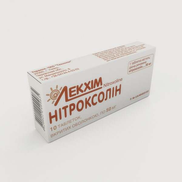 15843 НІТРОКСОЛІН - Nitroxoline