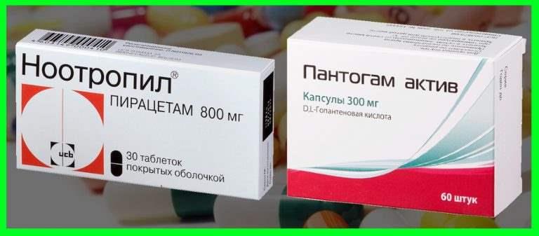 16127 НООТРОПІЛ - Piracetam