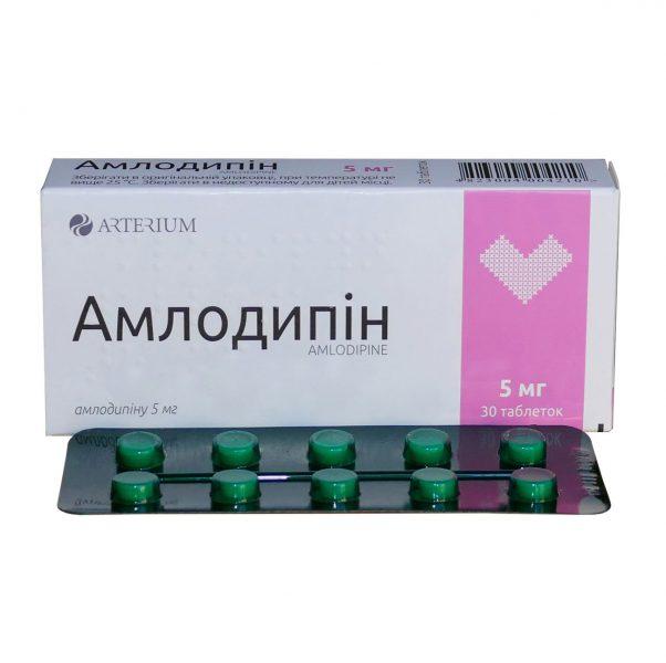 16179 НОРМОДИПІН - Amlodipine