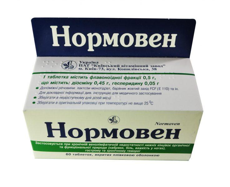 16177 НОРМОВЕН - Diosmin, combinations
