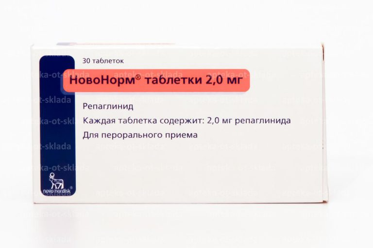 16051 НОВОНОРМ® - Repaglinide